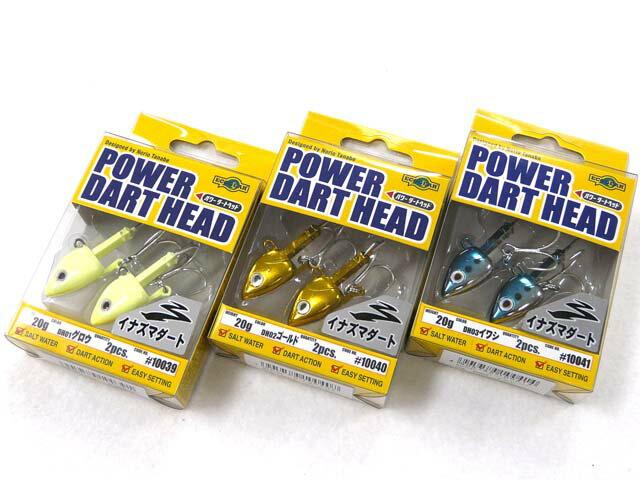 【あす楽対応】マルキユーECOGEAR☆パワーダートヘッド(POWER DART HEAD) 20g【ネコポスだと送料190円 1万円以上送料無料(北・沖 除く)】