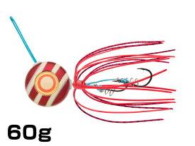 【あす楽対応】マルキユーECOGEAR☆TGアクラバヘッド クワセ 60g AH07:レッドメタルグロウストライプ【ネコポスだと送料220円 1万円以上送料無料(北・東北・沖 除く)】