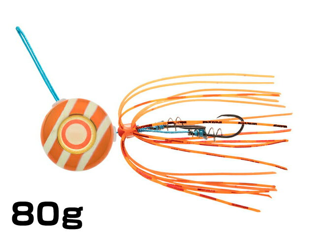 【あす楽対応】マルキユーECOGEAR☆TGアクラバヘッド クワセ 80g AH06:オレンジメタルグロウストライプ【ネコポスだと送料190円 1万円以上送料無料(北・沖 除く)】