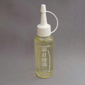 刃物用椿油