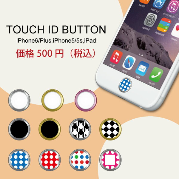 IPhone Home Button Seal Touch ID Fingerprint Authentication