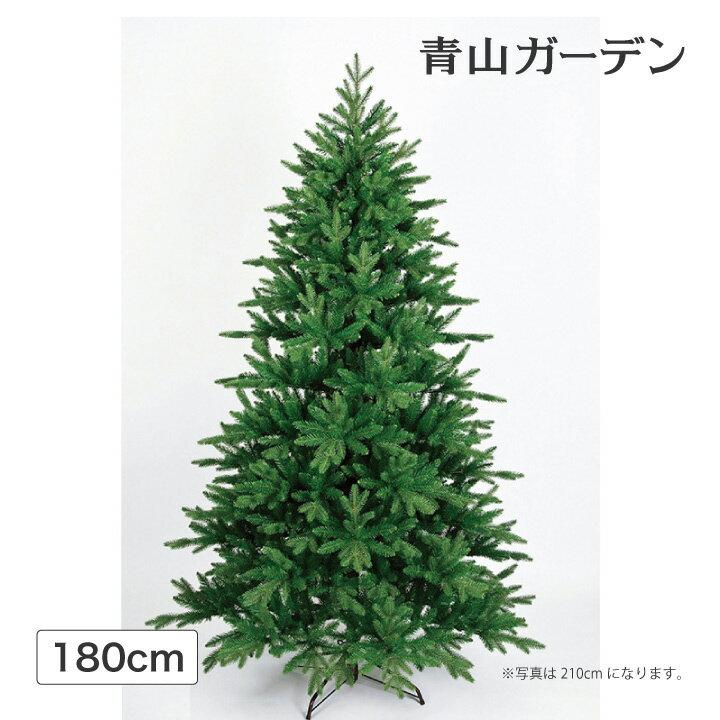 クリスマスツリー 人工植物/ウッドランドツリー 180cm/クリスマス/イベント/梱包サイズ中