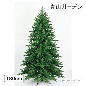 クリスマスツリー 業務用 施設 オフィス 店舗 イベント 人工観葉植物 / ウッドランドツリー 180cm /B