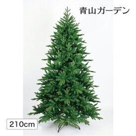 クリスマスツリー 業務用 施設 オフィス 店舗 イベント 人工観葉植物 / ウッドランドツリー 210cm /B