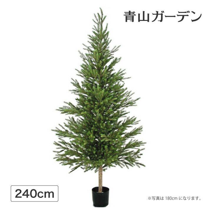 クリスマスツリー 人工植物/モミツリー 240cm(ジョイント式)/クリスマス/イベント/梱包サイズ大