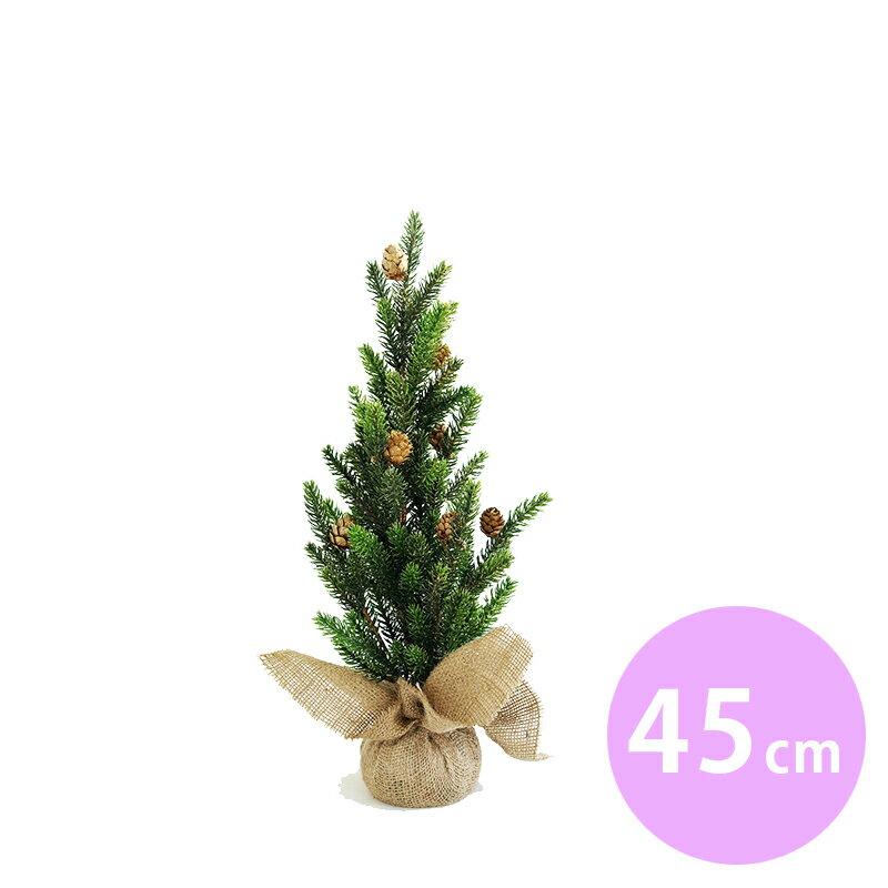 人工 もみの木/エンジェルパイン グリッターミニツリー 45cm 麻巻/クリスマス/ツリー/梱包サイズ小