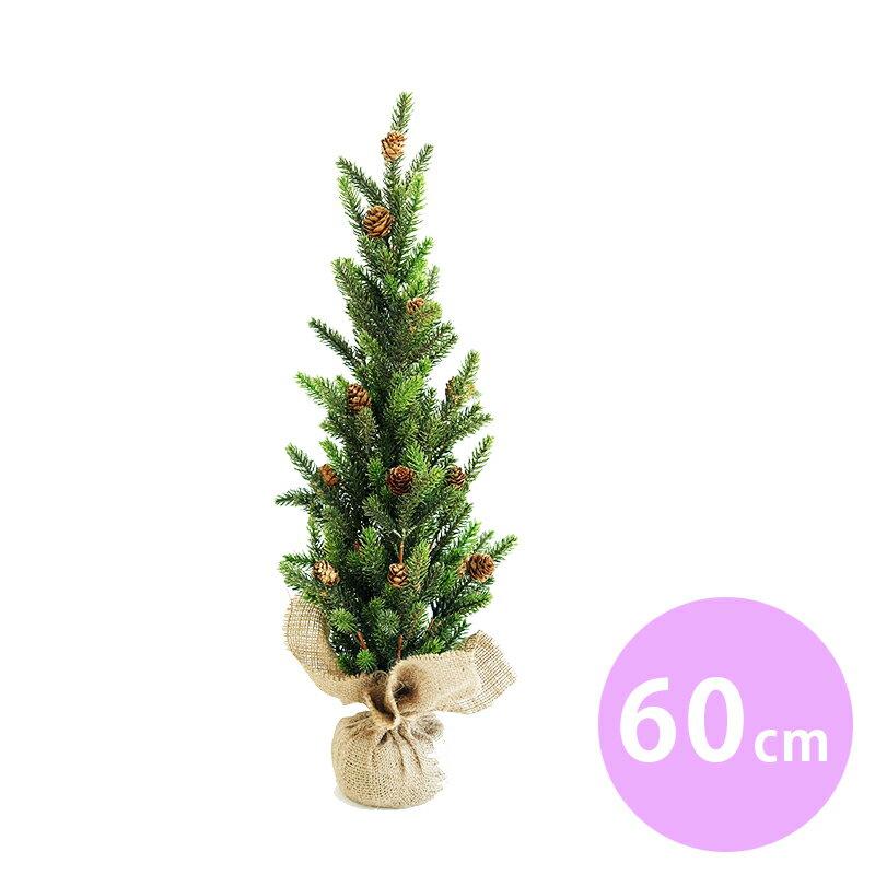 人工 もみの木/エンジェルパイン グリッターミニツリー 60cm 麻巻/クリスマス/ツリー/梱包サイズ小