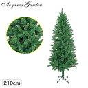 クリスマスツリー 人工植物/ミックスツリー 210cm グリーン/クリスマス/イベント
