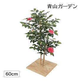 人工植物 造花 フェイク グリーン ディスプレイ 飾り タカショー / ミニサザンカ 花付 板付 60cm /A