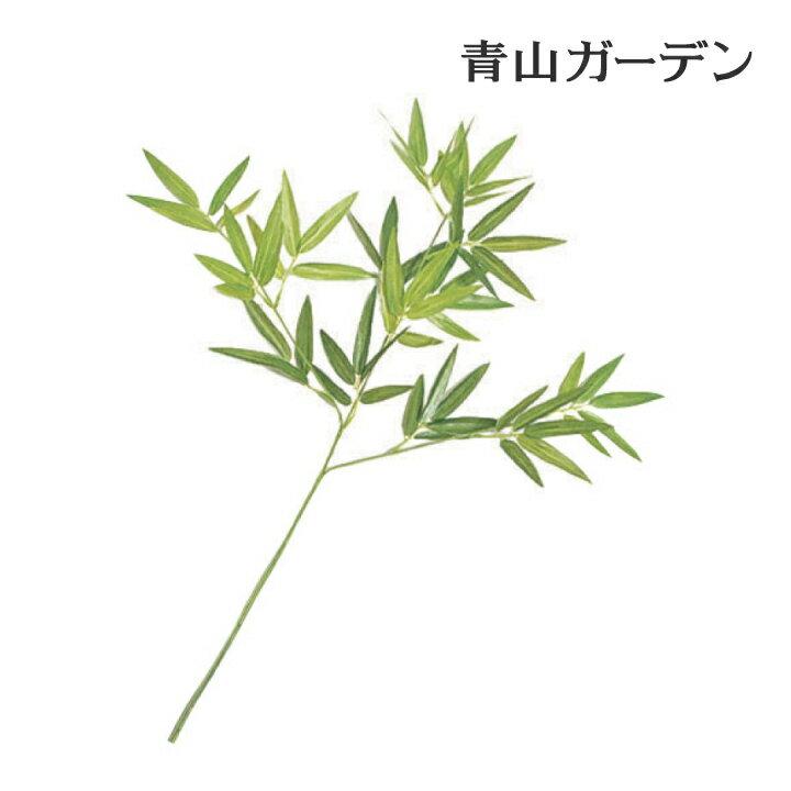 人工植物 造花/ 笹リーフ/GN-11/フェイクグリーン/ディスプレイ/飾り/梱包サイズ小