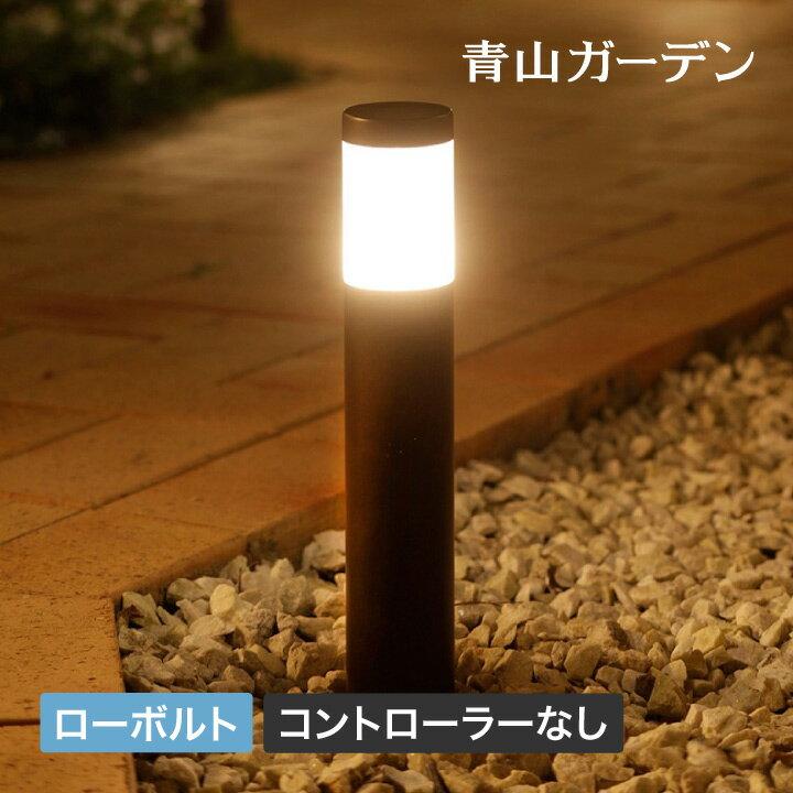 ガーデンライト LED/ローボルト ポールライト LGL-16/庭/照明/屋外/明るい/タカショー