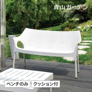 イス チェア 椅子 屋外 家具 ファニチャー プラスチック ガーデン タカショー / SCAB オリンピアソファ ホワイト /E