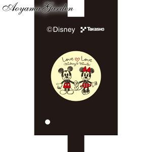 メール便対応 ディズニー Disneyzone タカシ...