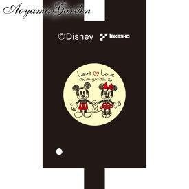 ディズニー Disneyzone タカショー / ガーデンプロジェクター用フィルム Love・Love mickey&minnie /A
