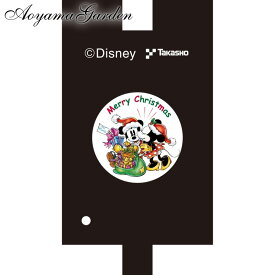 Disneyzone タカショー / ガーデンプロジェクター用フィルム ミッキーマウス & ミニーマウス メリークリスマス /A