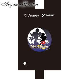 Disneyzone タカショー / ガーデンプロジェクター用フィルム ミッキーマウス Trick or Treater /A