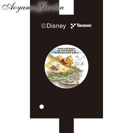 ディズニー Disneyzone タカショー / ガーデンプロジェクター用フィルム くまのプーさん&ピグレット 何色? /A