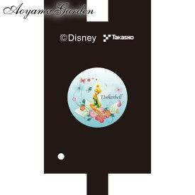 ディズニー Disneyzone タカショー / ガーデンプロジェクター用フィルム ティンカー・ベル お花の上でひとやすみ /A