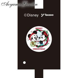 ディズニー Disneyzone タカショー / ガーデンプロジェクター用フィルム ミッキー&ミニー 楽しいクリスマス /A