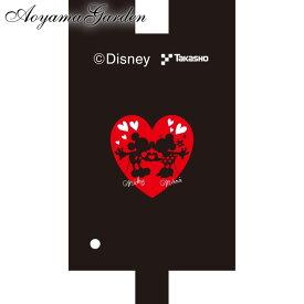 ディズニー Disneyzone タカショー / ガーデンプロジェクター用フィルム ミッキー&ミニー Kiss・Kiss /A