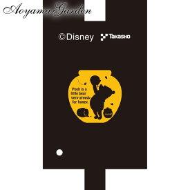 ディズニー Disneyzone タカショー / ガーデンプロジェクター用フィルム シルエット プーさん はちみつ大好き /A