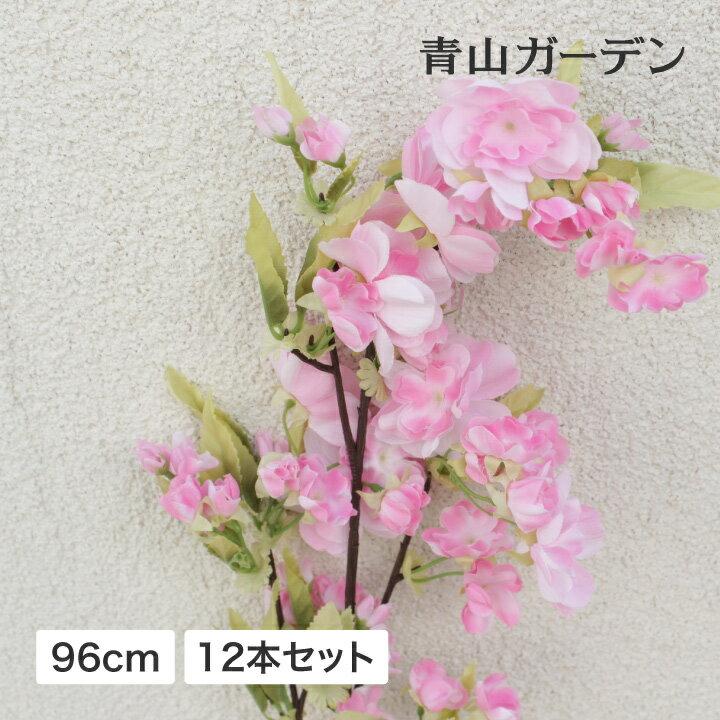 人工植物 造花/八重桜スプレー ピンク 12本セット/フェイクグリーン/ディスプレイ/飾り/梱包サイズ小