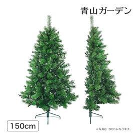 クリスマス ツリー 店舗 施設 イベント 人工植物 / ハーフ・ミックスパインツリー 150cm グリーン /A