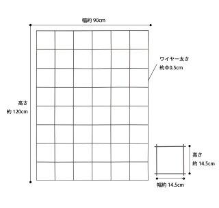 トレリス誘引/G-storyクライミングフェンス900X12005枚組GSTR-RC03L/ワイヤー/ラティス/フェンス/柵/園芸/誘引/送料区分C