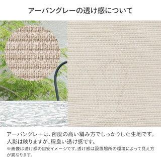 日よけタカショー/クールシェードプライム200×300cmアーバングレーグリーンストライプチャコールグレーブラッシュウッド/A