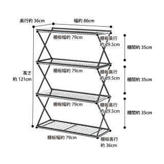 棚/フラワースタンド/収納/フォールドラック4段/GFH-FS04/ラック/台/ベランダ/バルコニー/送料区分A
