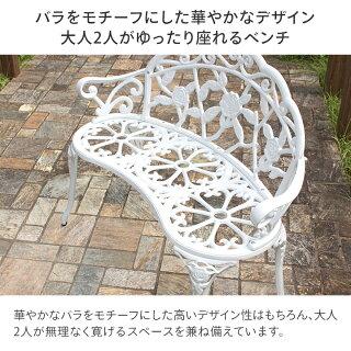 【アルミ鋳物】ローズガーデンベンチ[ブロンズ]