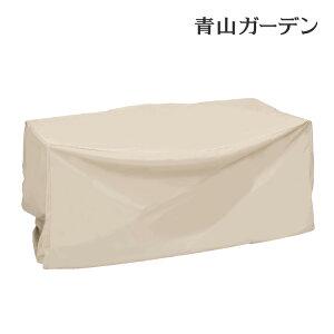 テーブル 机 家具 カバー 雨よけ 保護 収納 屋外 ガーデン タカショー / ファニチャーカバー ダブルソファ /A