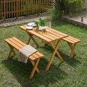 ガーデンテーブル セット/ BBQピクニックテーブルセット /WEF-270/木製/BBQ/ナチュラル/ベンチ/ファニチャー