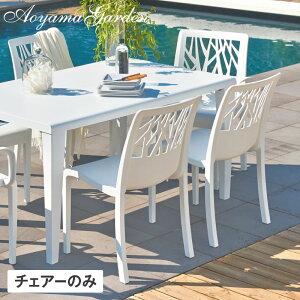 イス チェア 椅子 屋外 家具 ファニチャー プラスチック スタッキング おしゃれ ガーデン タカショー / ベジタル チェアー ホワイト /B