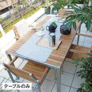 テーブル 机 屋外 家具 ファニチャー 机 天然 木 チーク ステンレス ガーデン タカショー / ライズ ダイニングテーブル /C