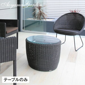 テーブル 机 屋外 家具 ファニチャー ラタン おしゃれ アジアン ガーデン タカショー / 庭座 サイドテーブル ダークブラウン /B