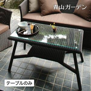 テーブル 机 屋外 家具 ファニチャー 机 ラタン おしゃれ アジアン ガーデン タカショー / 庭座 カフェテーブル900 ダークブラウン /B