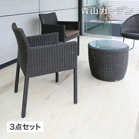 テーブル イス セット 机 椅子 チェア 屋外 家具 ラタン アジアン ガーデン タカショー / 庭座 スクエアチェアー 3点セット /D