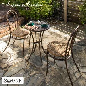 テーブル イス セット 机 椅子 チェア 屋外 家具 タイル モザイク ガーデン タカショー / プラハ カフェテーブル3点セット /C