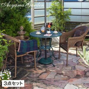 テーブル イス セット 机 椅子 チェア 屋外 家具 ガーデン タカショー / フロール テーブル&ラタンチェアー3点セット /D