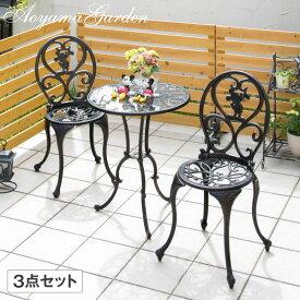テーブル イス セット 机 椅子 チェア 屋外 ディズニー ミッキー Disneyzone タカショー / ファンタジア テーブルセット /A