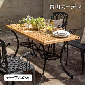 テーブル 机 屋外 家具 ファニチャー 机 天然 木 サーモウッド ガーデン タカショー / アル・カウン ウッドダイニングテーブル /C
