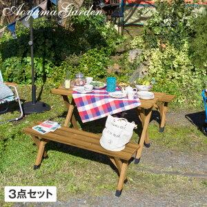 テーブル ベンチ セット 机 椅子 イス 屋外 天然 木 バーベキュー コンロ タカショー / サーモウッド BBQピクニックテーブルセット /C