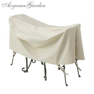 テーブル 机 家具 カバー 雨よけ 保護 収納 屋外 ガーデン タカショー / ガーデンファニチャーカバー ラウンド S /A