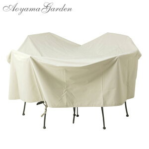 テーブル 机 家具 カバー 雨よけ 保護 収納 屋外 ガーデン タカショー / ガーデンファニチャーカバー ラウンド L /A