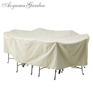テーブル 机 家具 カバー 雨よけ 保護 収納 屋外 ガーデン タカショー / ガーデンファニチャーカバー オーバル /A