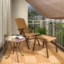 ガーデンテーブル セット/ マーレ モザイクテーブル3点セット IGF-18ST/10C/10O/3S /タイル/天然石/ファニチャー