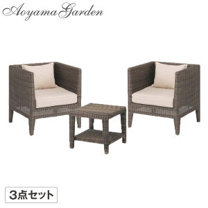 テーブル イス セット 机 椅子 チェア ラタン モダン おしゃれ ガーデン タカショー / タリナ シングルソファ&テーブル3点セット /D