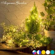 イルミネーション/ローボルトLEDクラスター400球/シャンパンゴールド/ホワイト/アイスブルー/マルチ/ホワイト&ブルー/クリスマス/デコレーション