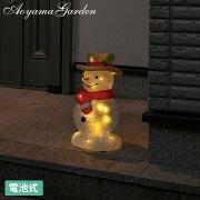 イルミLEDライト屋外クリスマス雪だるま電飾タカショー/電池式トゥインクルスノーマンSシルクハット/A